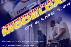 2008_Modelcar_GT-LMS(III)